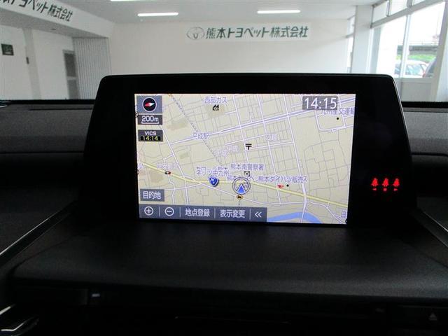 RSアドバンス 革シート フルセグ メモリーナビ ミュージックプレイヤー接続可 バックカメラ 衝突被害軽減システム ドラレコ LEDヘッドランプ(9枚目)