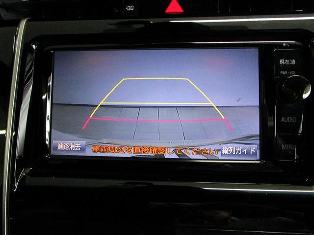 プレミアム サンルーフ フルセグ メモリーナビ DVD再生 ミュージックプレイヤー接続可 バックカメラ ETC ドラレコ LEDヘッドランプ アイドリングストップ(10枚目)