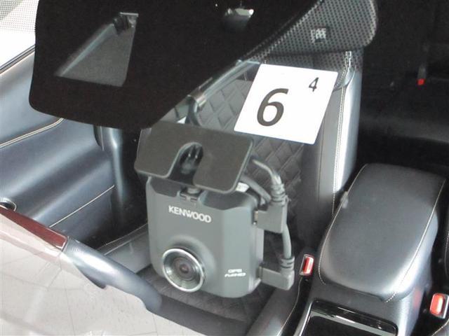 プレミアム サンルーフ フルセグ メモリーナビ DVD再生 ミュージックプレイヤー接続可 バックカメラ ETC ドラレコ LEDヘッドランプ アイドリングストップ(17枚目)