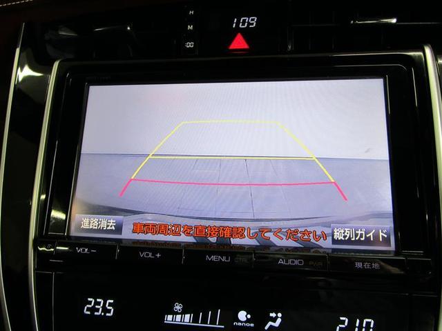 プレミアム 革シート フルセグ メモリーナビ DVD再生 ミュージックプレイヤー接続可 衝突被害軽減システム LEDヘッドランプ アイドリングストップ(10枚目)