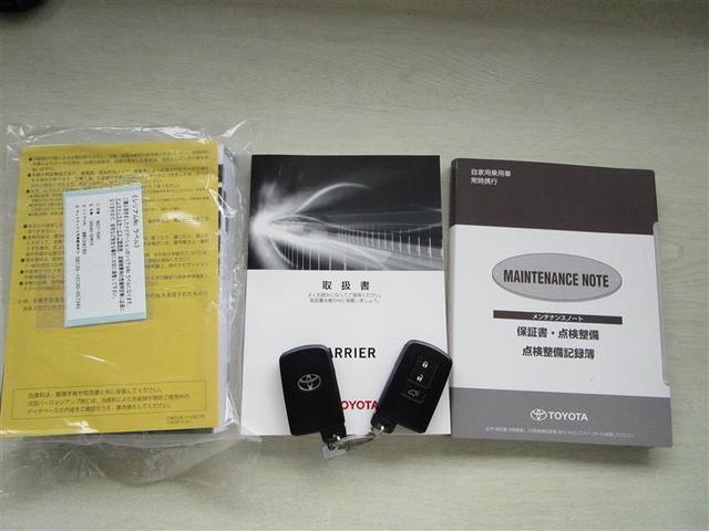 プレミアム 革シート フルセグ メモリーナビ DVD再生 ミュージックプレイヤー接続可 衝突被害軽減システム LEDヘッドランプ アイドリングストップ(21枚目)