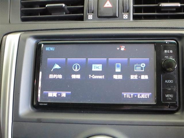 250G フルセグ メモリーナビ DVD再生 ミュージックプレイヤー接続可 ETC バックカメラ HIDヘッドライト(9枚目)