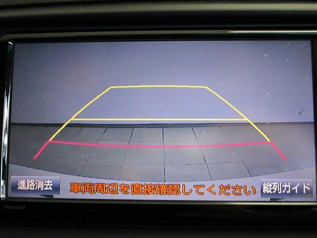 250G フルセグ メモリーナビ DVD再生 ミュージックプレイヤー接続可 ETC バックカメラ HIDヘッドライト(10枚目)