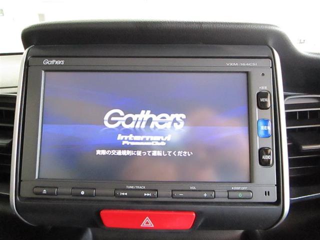 G・Lパッケージ ワンセグ メモリーナビ バックカメラ ETC 電動スライドドア(9枚目)