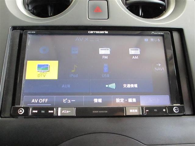 X ワンセグ メモリーナビ DVD再生 ミュージックプレイヤー接続可 バックカメラ 衝突被害軽減システム ETC アイドリングストップ(9枚目)