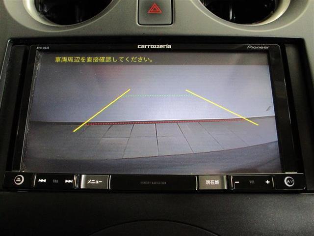 X ワンセグ メモリーナビ DVD再生 ミュージックプレイヤー接続可 バックカメラ 衝突被害軽減システム ETC アイドリングストップ(10枚目)