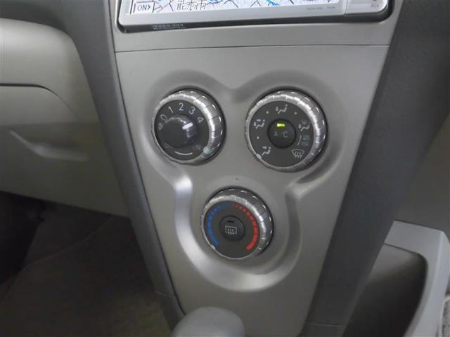 「トヨタ」「ベルタ」「セダン」「熊本県」の中古車7
