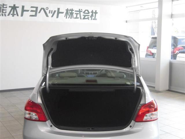 「トヨタ」「ベルタ」「セダン」「熊本県」の中古車13