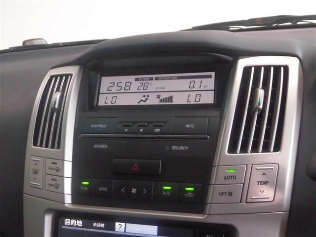 「トヨタ」「ハリアー」「SUV・クロカン」「熊本県」の中古車8