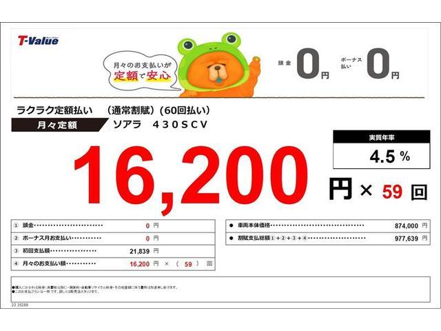 「トヨタ」「ソアラ」「オープンカー」「熊本県」の中古車2