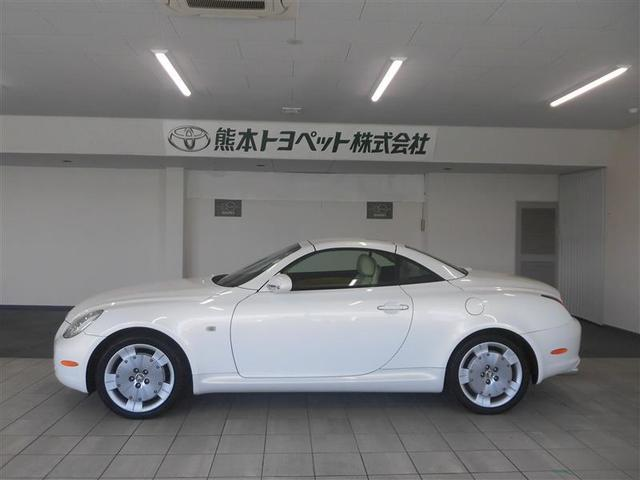 「トヨタ」「ソアラ」「オープンカー」「熊本県」の中古車3