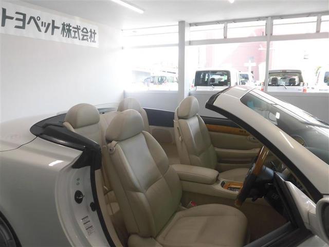 「トヨタ」「ソアラ」「オープンカー」「熊本県」の中古車15