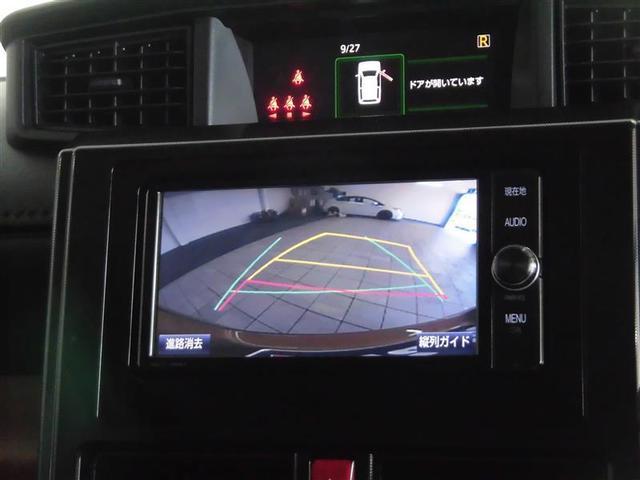 G ナビ TV 両側電動ドア バックカメラ  CD ETC(6枚目)