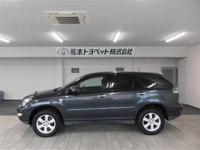 「トヨタ」「ハリアー」「SUV・クロカン」「熊本県」の中古車3