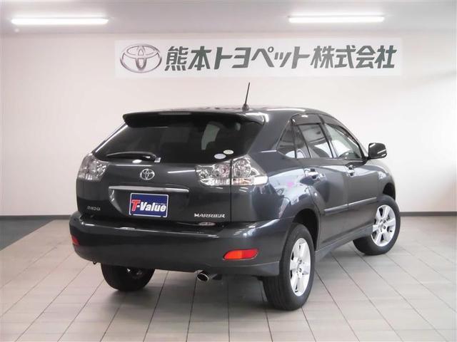 「トヨタ」「ハリアー」「SUV・クロカン」「熊本県」の中古車4