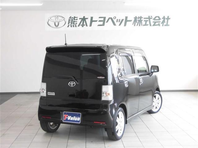 「トヨタ」「ピクシススペース」「コンパクトカー」「熊本県」の中古車4