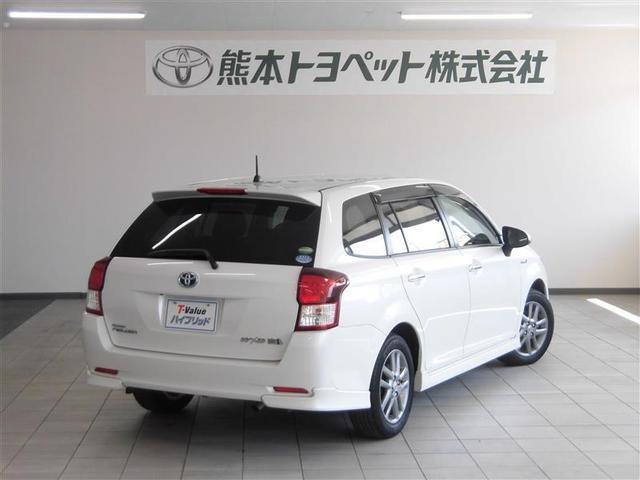 「トヨタ」「カローラフィールダー」「ステーションワゴン」「熊本県」の中古車4