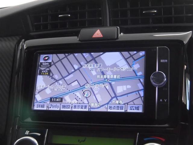 「トヨタ」「カローラフィールダー」「ステーションワゴン」「熊本県」の中古車6
