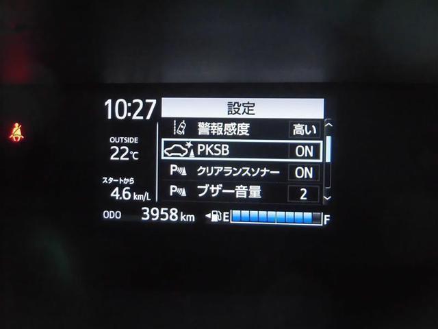 S(13枚目)