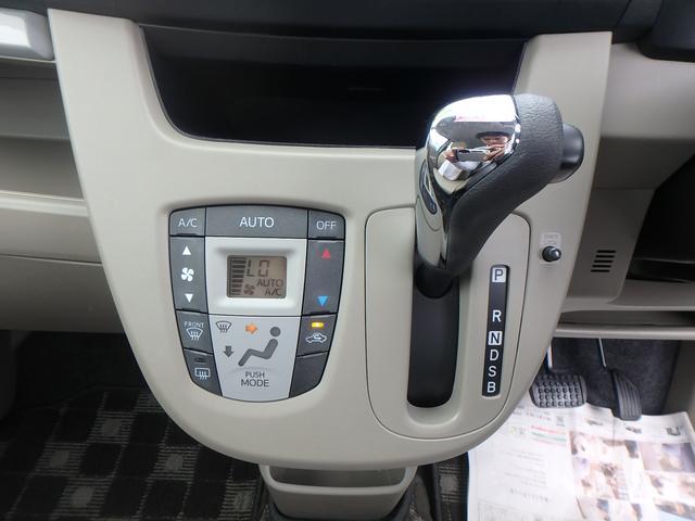 「スバル」「ステラ」「コンパクトカー」「鹿児島県」の中古車22