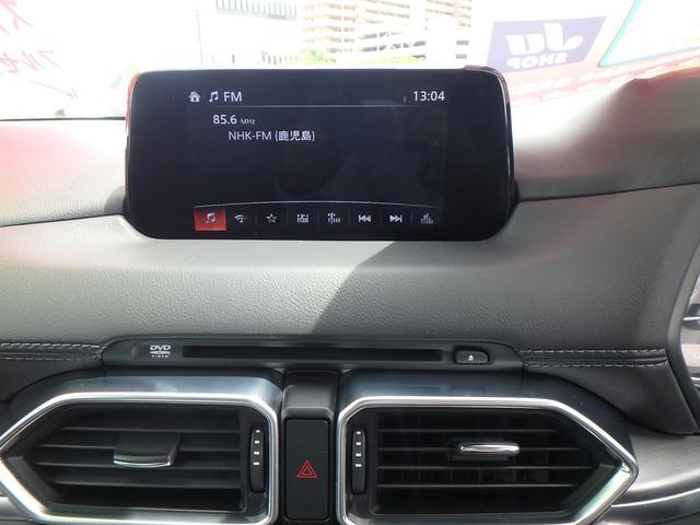 「マツダ」「CX-8」「SUV・クロカン」「鹿児島県」の中古車35