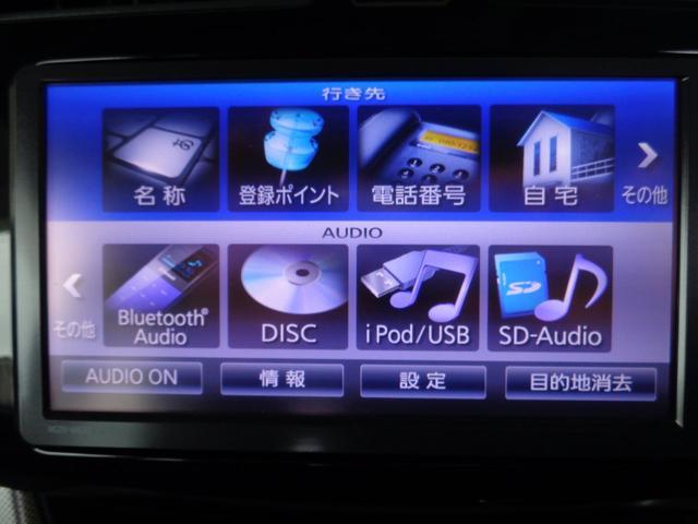 カスタム X SA メモリーナビ フルセグTV バックカメラ(11枚目)
