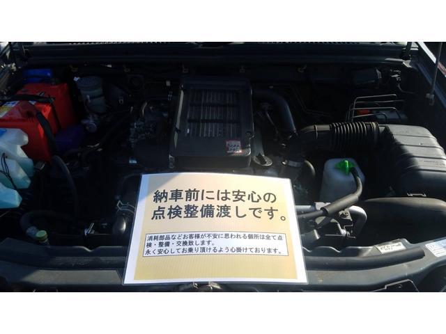 ワイルドウインド 4WD リフトアップ シートカバー(20枚目)