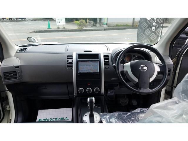 20X 4WD サンルーフ HDDナビ地デジ レザーシート(11枚目)