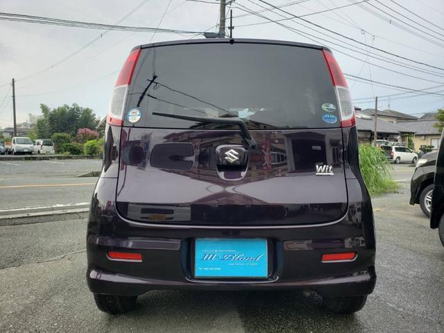 「スズキ」「MRワゴン」「コンパクトカー」「熊本県」の中古車3