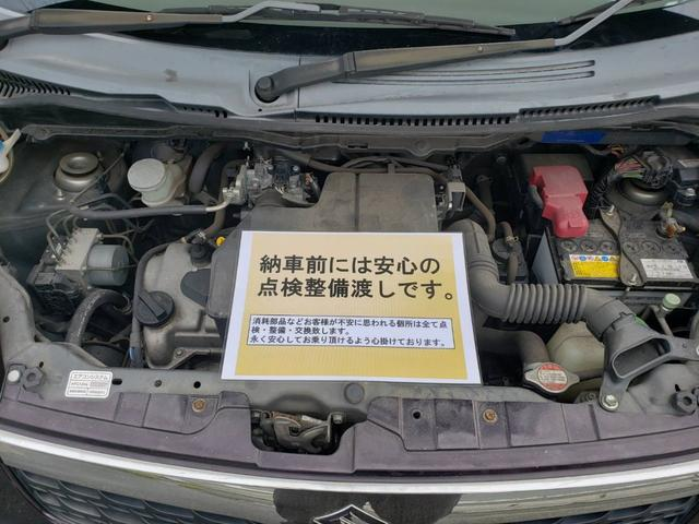 「スズキ」「MRワゴン」「コンパクトカー」「熊本県」の中古車17