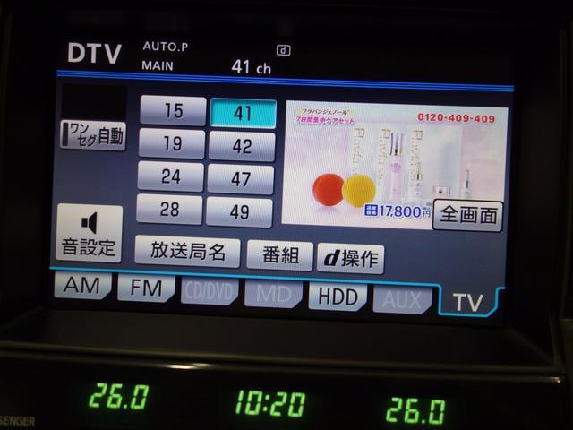 トヨタ クラウン ロイヤルサルーンナビパッケージ Jスタイルフルエアロ 車高調