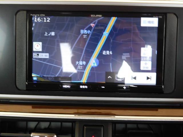 オーディオは新品のイクリプスAVN-R8メモリーナビ SD/DVD/Bluetooth/フルセグTV/SD録音機能付き