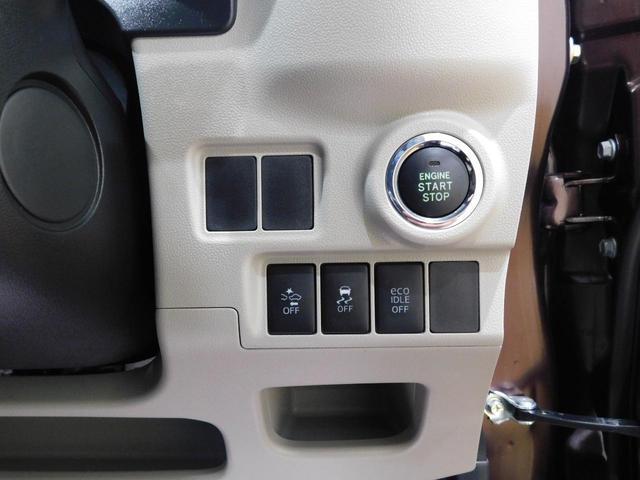 プッシュスタート付きです。 ドアロック、解除からエンジンスタートまでキーはカバンの中でもOK 荷物が多いときは超便利。