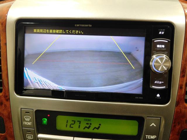 AX Lエディション 社外ナビ フルセグ バックモニター(11枚目)