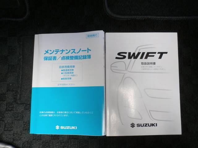 スズキ スイフト 1.2RS ナビ/TV クルーズコントロール