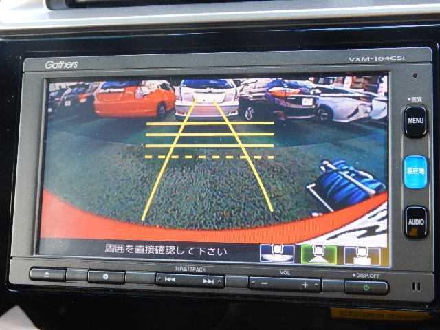 ホンダ フィットハイブリッド Sパッケージ シティブレーキ ナビTV