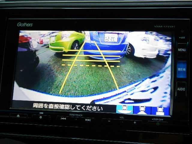 ホンダ シャトル 1.5HYBRID X 安心パッケージ ナビ バックカメラ