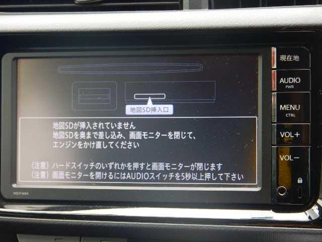 S ナビレディーPKG スマートエントリーPKG(4枚目)