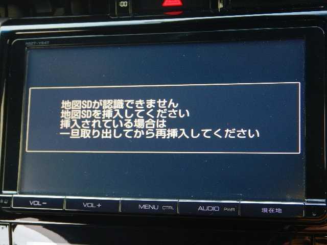 プレミアム 4WD 純正9インチSDナビTV バックカメラ(4枚目)