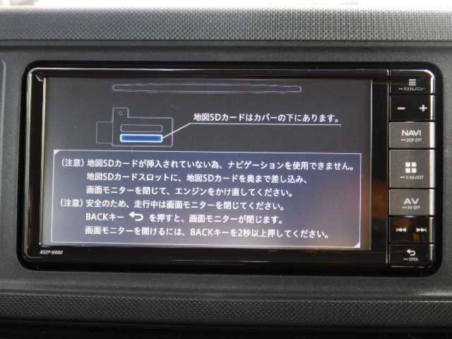 G SAIII 純正SDナビTV 全方位カメラ オートAC(4枚目)