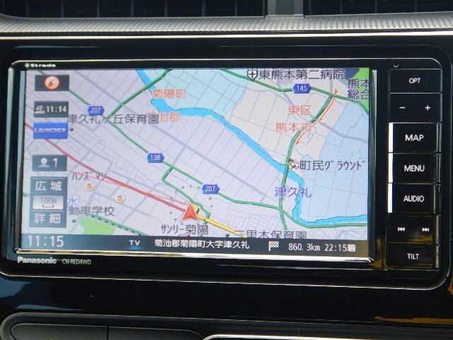 S 社外SDワイドナビ フルセグTV バックカメラ(4枚目)