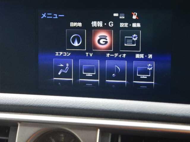 IS300h サンルーフ/ナビ/TV・バックカメラ(5枚目)