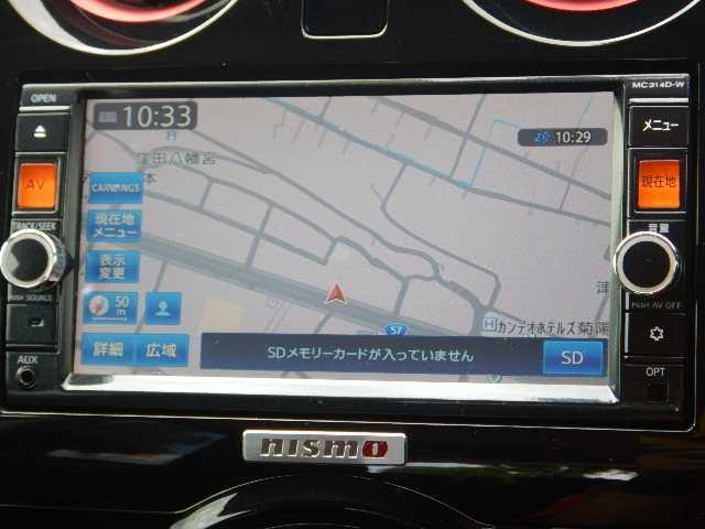 1.2ニスモ ナビ/TV(4枚目)