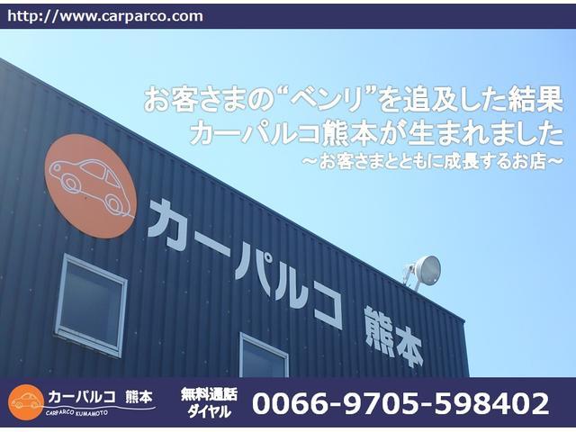 S ナビPKG・GRスポーツ ナビ TV バックカメラ(22枚目)