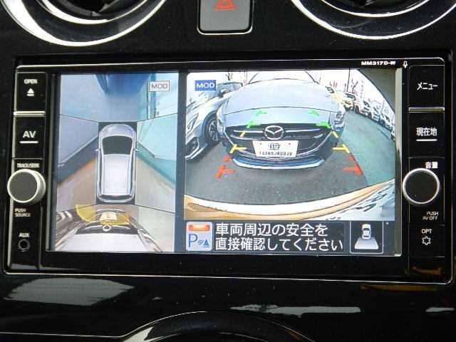 1.2メダリスト X アラウンドビュー・ナビ/TV・ドラレコ(5枚目)