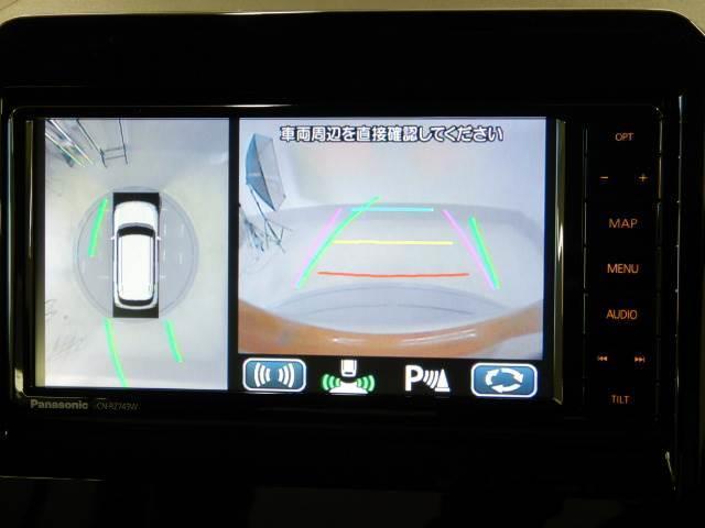 1.0ハイブリッドMX ターボ 全方位カメラ LED&セーフ(5枚目)