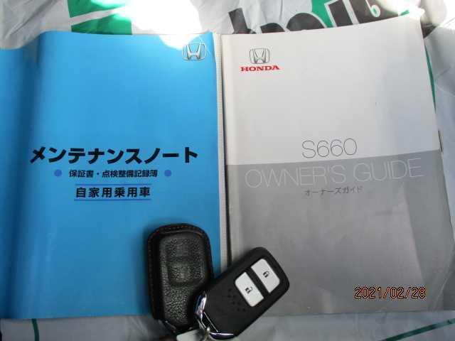 「ホンダ」「S660」「オープンカー」「熊本県」の中古車15