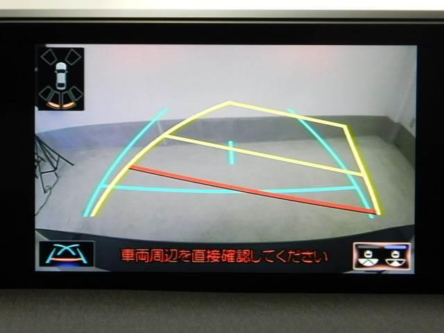 UX250h バージョンC ナビ/TV バックカメラ 3眼L(5枚目)