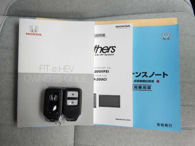 1.5e:HEV HOME 8インチナビ/TV バックカメラ 純正8インチナビ/フルセグTV(20枚目)