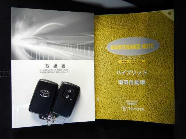 1.5G G's スマートエントリーPKG ナビ/TV LE スマートエントリーPKG ナビ/TV(20枚目)